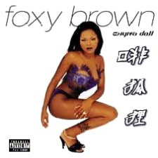 Chyna Doll Album Cover
